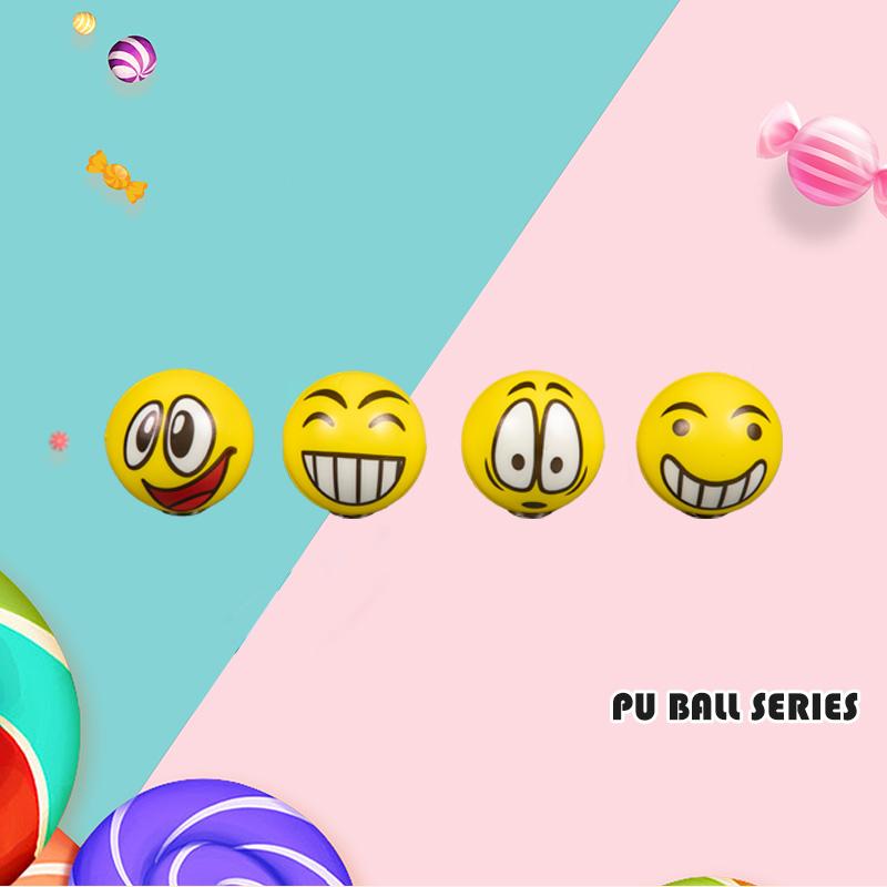 PU BALL SERIES-EXPRESSION BALL SERIES