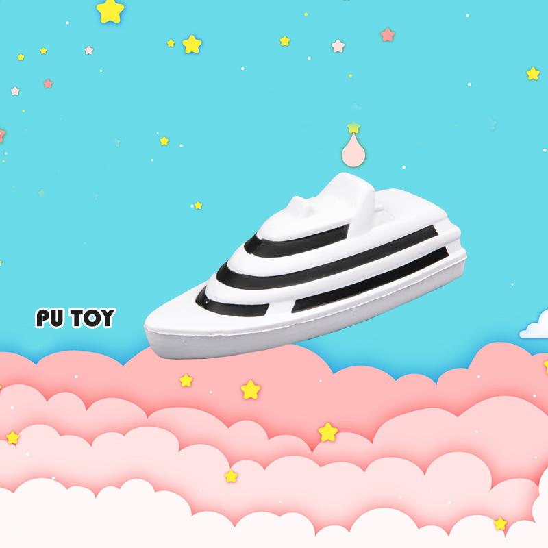 PU TOP SERIES-CARTOON YACHT