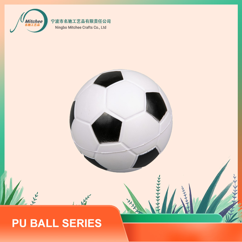 PU BALL SERIES-FOOTBALL SERIES