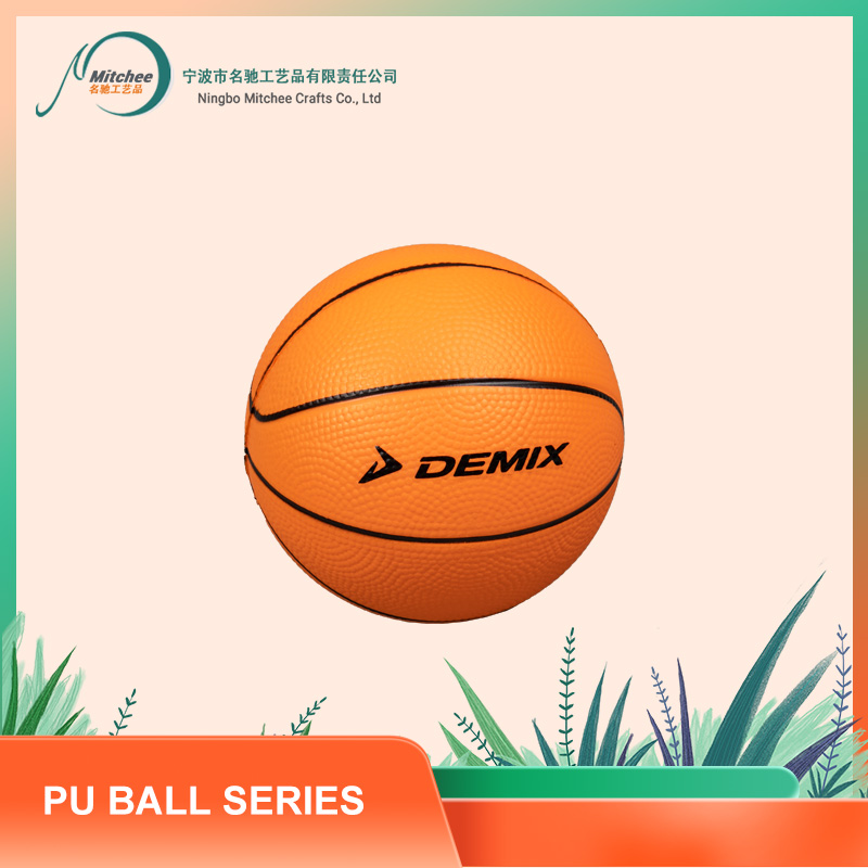 PU BALL SERIES-BASKETBALL