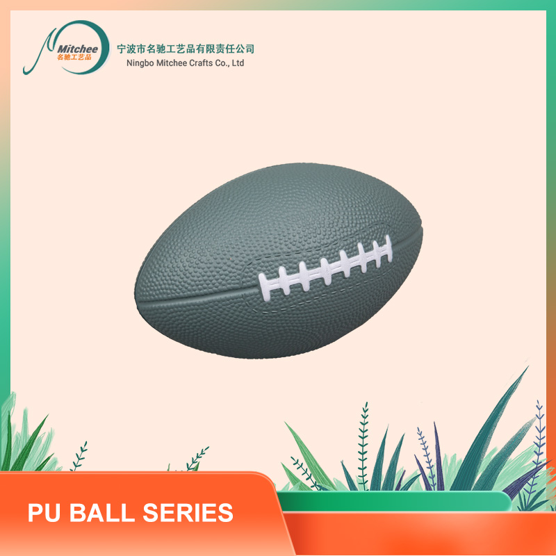 PU BALL SERIES-FOOTBALL SERIES