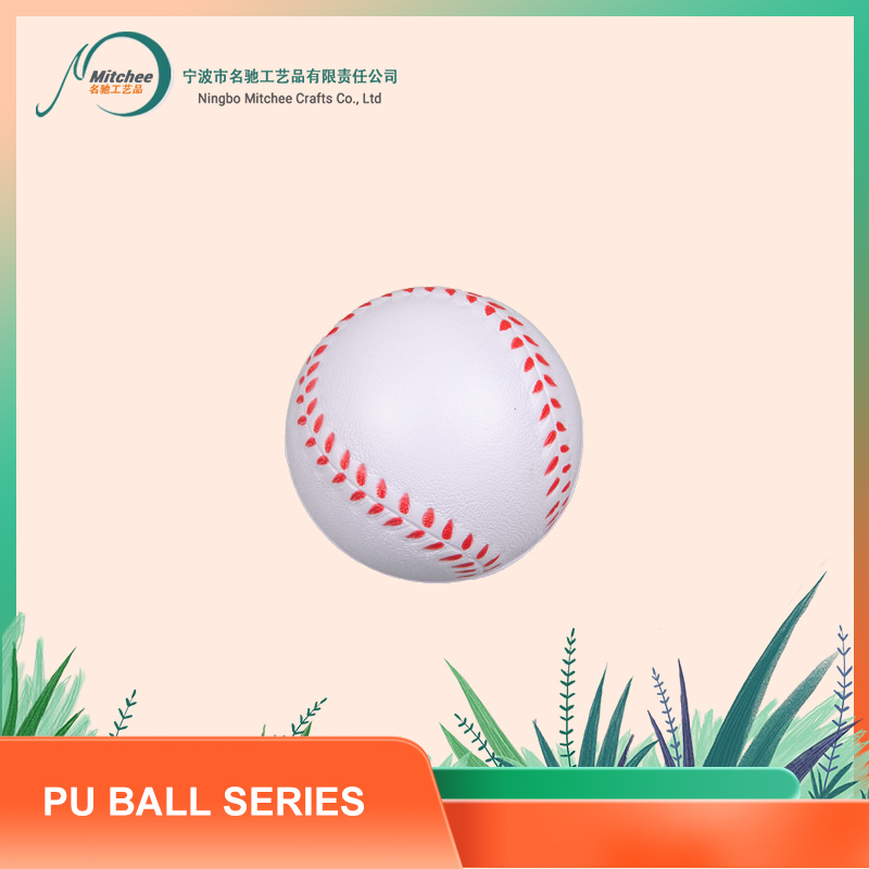 PU BALL SERIES-BASEBALL SERIES