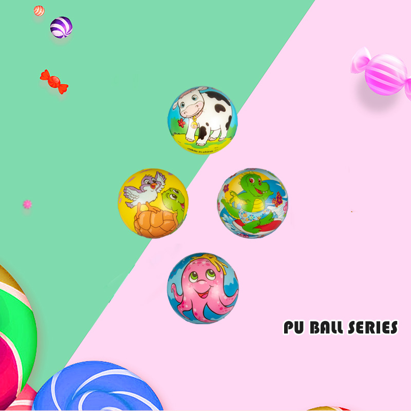 PU BALL SERIES-CARTOON BALL SERIES