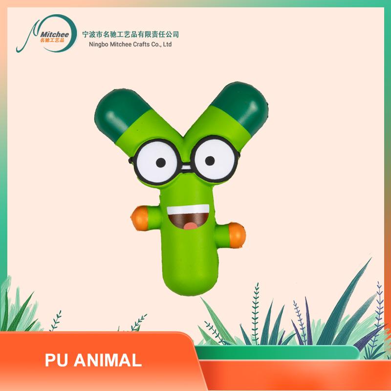 PU ANIMAL TOYS-Y