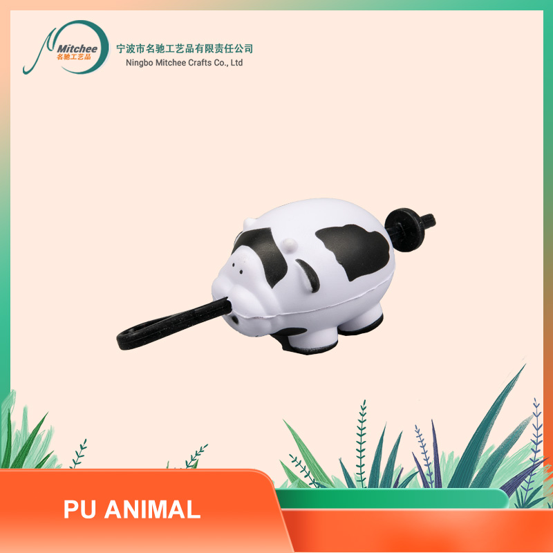 PU ANIMAL TOYS-PANDA SERIES