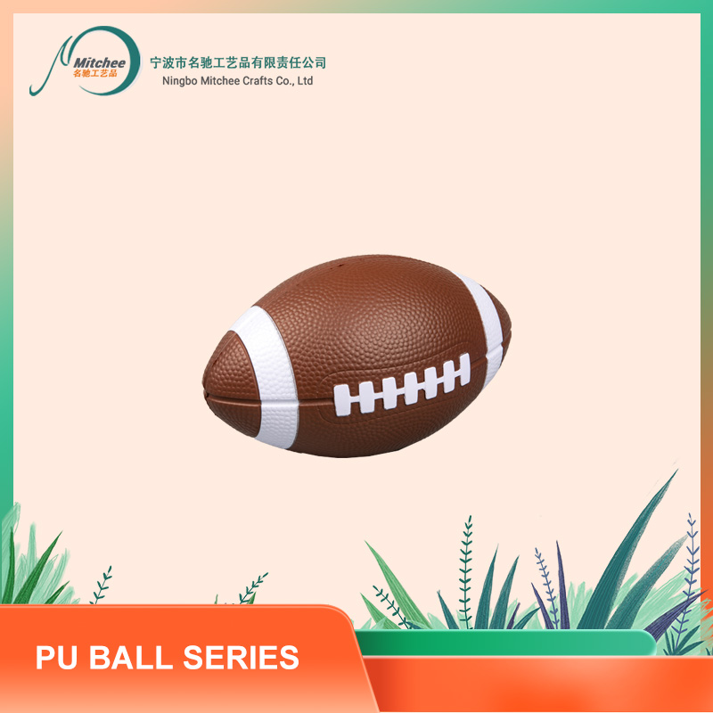What's the introduction about pu foam ball?