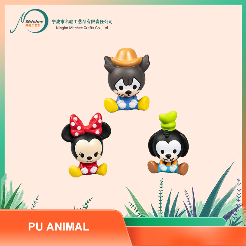 PU ANIMAL TOYS-ROLE COLLECTION